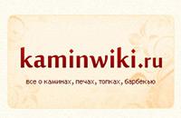 KaminWiki