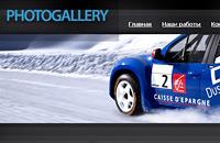 Сайт-фотогаллерея