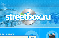Streetbox