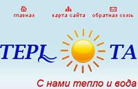 """Интернет-магазин """"Теплота"""""""